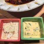 kawara CAFE&DINING - りんごベースとほうれん草ベースのタルタルソース