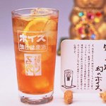 一会 - 一度は飲んで欲しい★幻の酒ホイス★強荘健康酒!さわやかな飲み口。かすかな甘さを感じる一度口にしたら、クセになる旨さです。