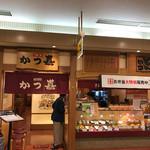とんかつ かつ喜 - リーベル王寺東館地下1階です。