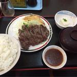 赤兵衛 - ビーフステーキ定食