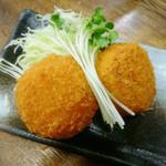 八剣伝 - 大山どりクリームコロッケ