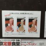 73695784 - 麺は3種類から選べる!!