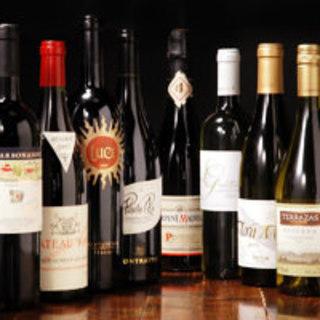◆お料理に合わせて◆世界各国の名品を取り揃えた自慢のワイン