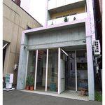 ビストロ ヒロ - 店舗入口/ビストロ ヒロ
