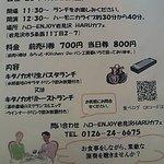7370633 - ハーモニカライブ