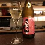 日本酒真琴 -
