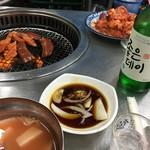대광양곱창 춘화7호 -