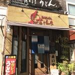 讃岐うどん さくらや - 宝殿駅南西に徒歩5分、手打ちうどんの人気店です(2017.9.25)