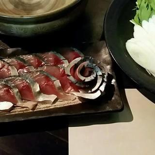 季節の鍋鯖のしゃぶしゃぶ
