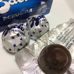 青森県立美術館 ミュージアムショップ - 料理写真:イタリアのバッチチョコレート