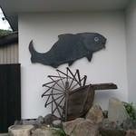 原養魚場 -