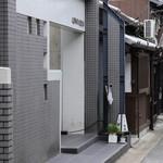 焼肉 絆 - お店の外観(2017.09)