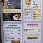 食DINING -