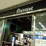 カフェ&バー アビオン - 成田からLAへ飛ぶ前のひと時