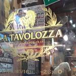 ピッツェリア ナポレターナ ラ・タヴォロッツァ - 外観写真: