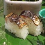 弧玖 - サンマ寿司