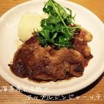 スプリングバレーブルワリー東京 - どろ豚のアップルジンジャーソテー