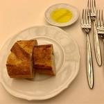 リストランテ カノビアーノ - パン
