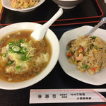 73715864 - ワンタン麺とチャーハン