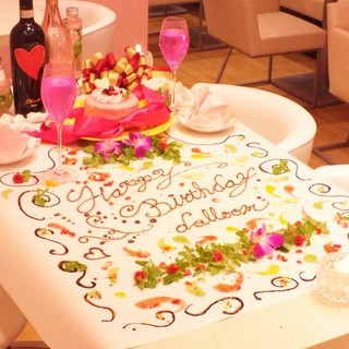 誕生日・記念日はテーブルアート演出付き☆☆当店自慢で人気です