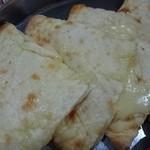 ナマステインディア - チーズナンアップ