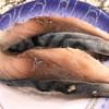 グルメ回転寿司 函太郎  - 料理写真:しめ鯖