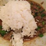 台湾まぜそば 麺屋 イッショウ - 〆御飯 DIVE
