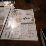 まさや 阪急小林店 -