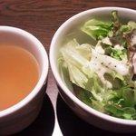 Pollo - サラダ・スープ付