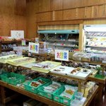 高倉農産物直売センター -