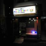 夜のケーキ屋さん ハッピースマイル - 2017/09/21撮影