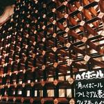 ワイン屋バール -