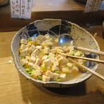 都野菜 賀茂 -