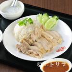 福 タイ料理 - 柔らかく煮た鶏の旨みが染み込んだ『カオマンガイ』ランチ