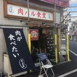 そら豆 - (2017年09月)