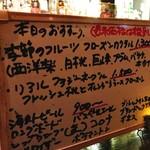 ash saitama -
