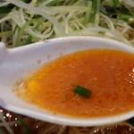 73736092 - スープの感じ
