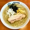 Nikuniboshichuukasobasuzukiramenten - 料理写真:背脂煮干