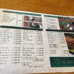 73739448 - お食事メニュー