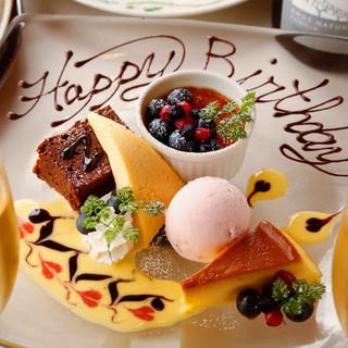 お子様の誕生日会にぴったり♪前日予約でデザートも!