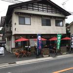 富蔵家 - 【2017.9.20】テラス席も備えた店舗全容。