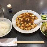 73741068 - 麻婆豆腐定食¥800