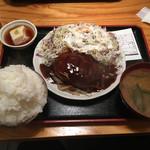 石川亭 - キャベツ入りデミグラスハンバーグ定食@880円