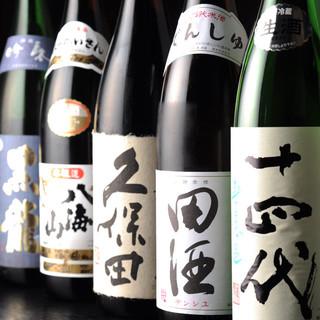十四代、浦霞、八海山。人気の地酒・銘酒で魚を愉しむ。