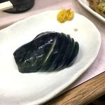 岐阜屋 - 茄子(260円)