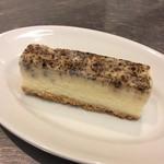 ビーボデイリースタンド - ブラックペッパーチーズケーキ