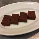 ビーボデイリースタンド - 生チョコレート