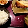 やまや - 料理写真:日替わり定食の塩さば定食(1000円)