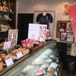 ロレーヌ洋菓子店 -