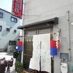 韓食堂 - 外観